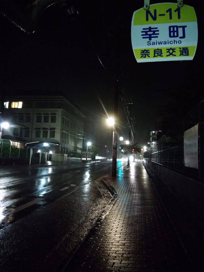 自宅から最寄りの市内循環バス乗り場